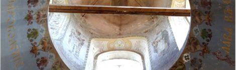 «Евагелие в красках» - мероприятие, посвященное Дню православной книги, 24 марта прошло в Плосковском доме культуры.